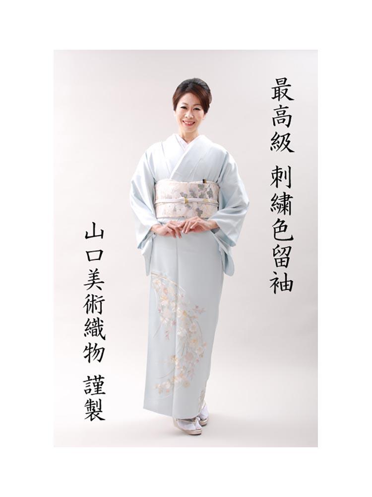 【高級色留袖レンタル】I-604 山口美術織物謹製 刺繍 水色 MLサイズ 草花