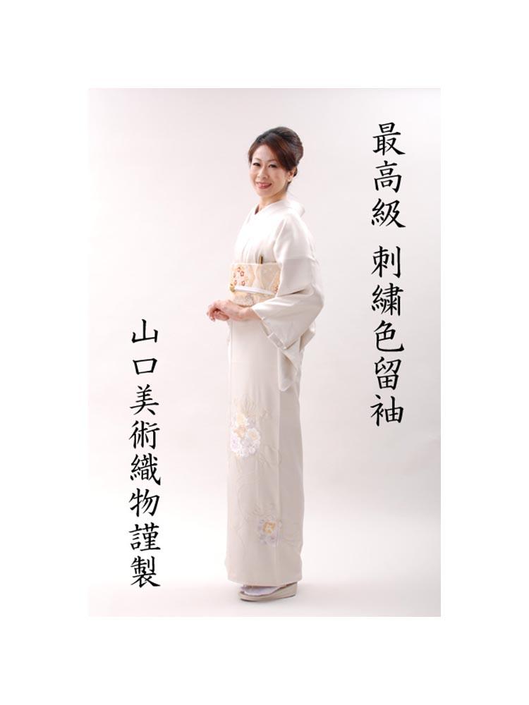 【高級色留袖レンタル】I-605 山口美術織物謹製 刺繍 象牙色 MLサイズ 薬玉